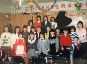 wenhans-piano-recital2